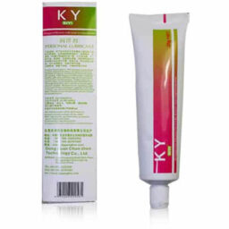 KY Siyi Water Base Lubricant Jelly 25g (2 Unit)